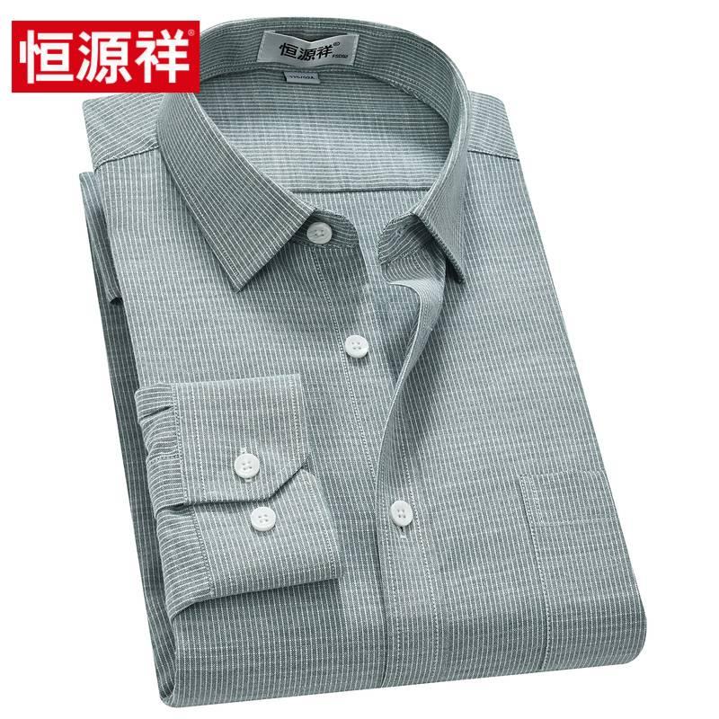 恒源祥2019新款男士细条纹春季衬衫休闲长袖打底衬衣商务上衣男装B600