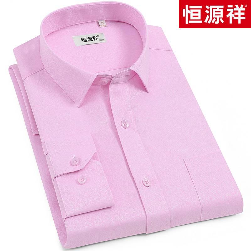 恒源祥2024新款男士长袖衬衫19C62202
