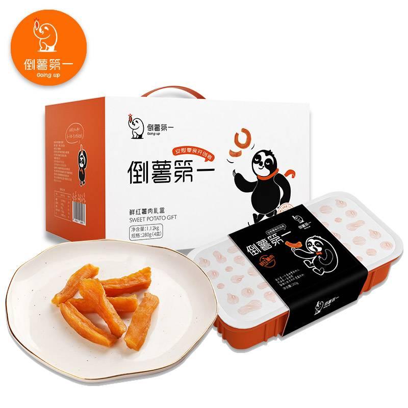 倒薯第壹 安慰零食 果蔬干 蜜饯果干休闲零食薯条地瓜干红薯干 鲜红薯肉280g/1盒