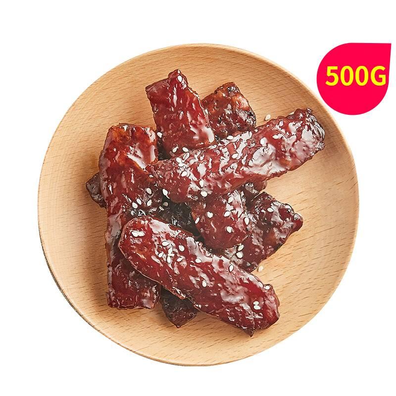 老阿嬷 肉类零食小吃熟食特产猪肉干休闲食品美食猪肉脯办公室零食一份