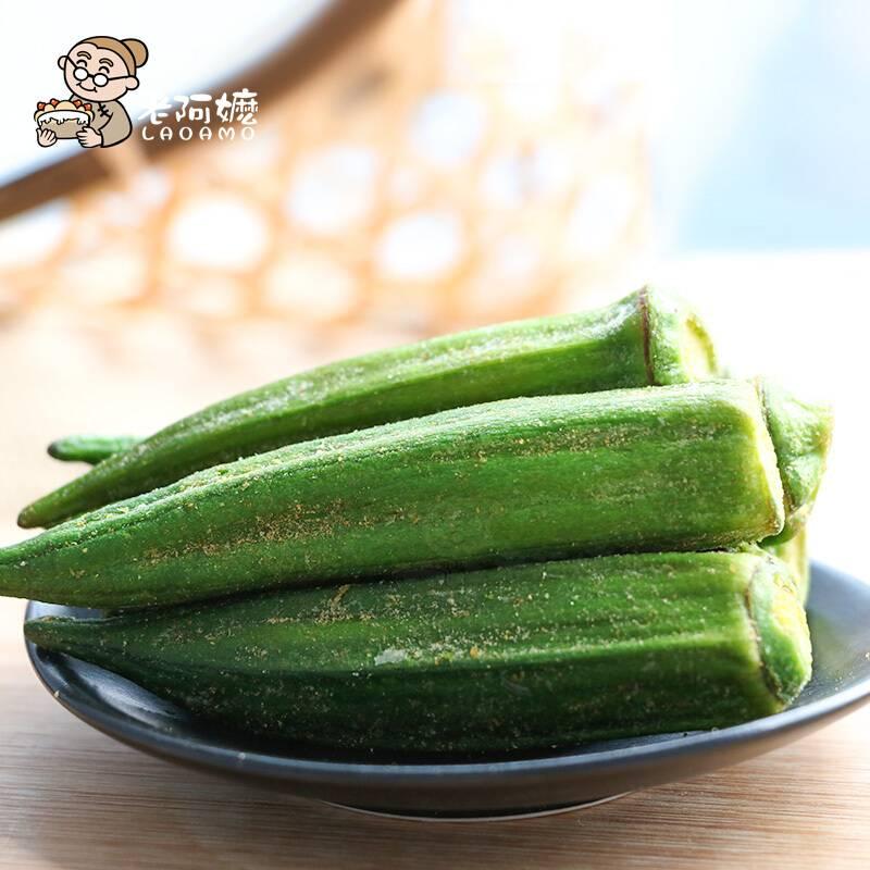 老阿嬷【无添加】秋葵干即食蔬菜脆90gX2秋葵脆果蔬脱水蔬菜干零食