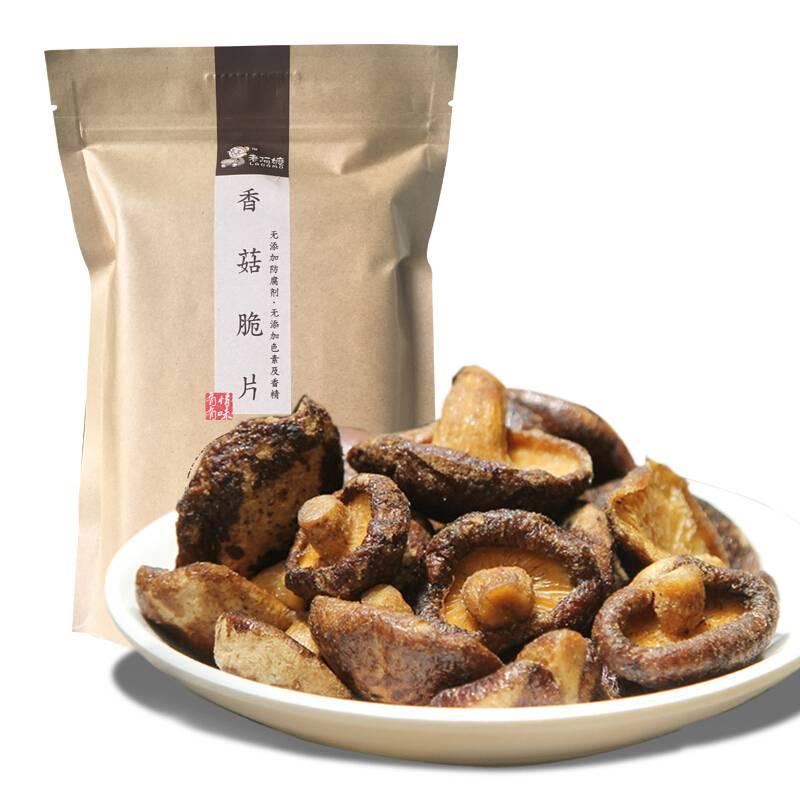 老阿嬷 蘑菇干零食香菇脆90gX2香菇干即食香菇脆片蘑菇脆蔬菜