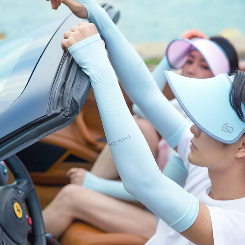 Letsdiet 跑男同款防晒袖 防晒女韩国学生男士护手臂加长款冰丝