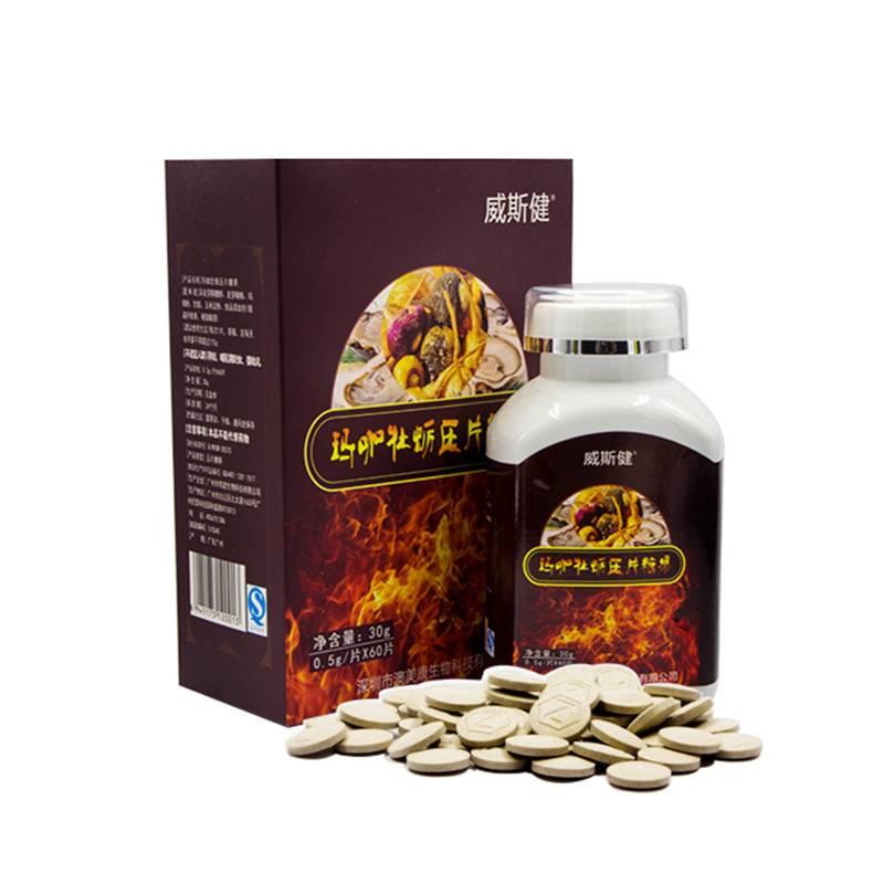 威斯健玛咖牡蛎0.5g*60片/盒(补肾壮阳)深海硒金牡蛎杞草玛卡精片成人男性正品