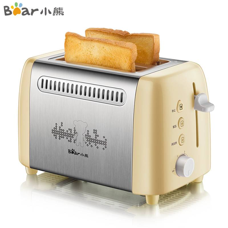 Cubs (Bear) Toaster 2 pieces fully automatic thawing heating baking dust-proof stainless steel spit driver toast Machine breakfast machine DSL-A02W1 Yellow